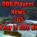 DDO Player News Episode 65 Arraetrikos Epic Promise Ring