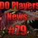 DDO Players News Episode 79 – Dungeon Master Guilt